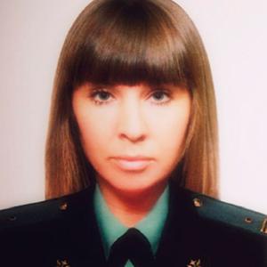 Судебный пристав Гаврилова А.С.